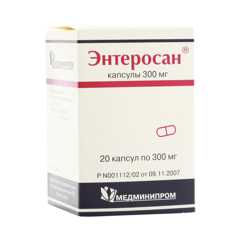 ЭНТЕРОСАН, капсулы