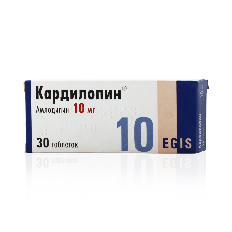 КАРДИЛОПИН, таблетки