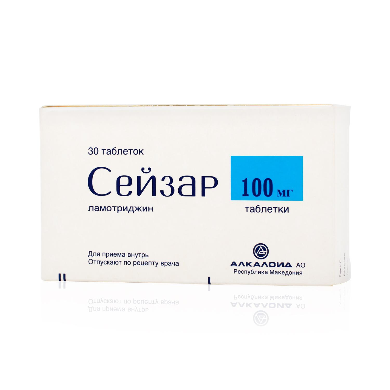 СЕЙЗАР, таблетки