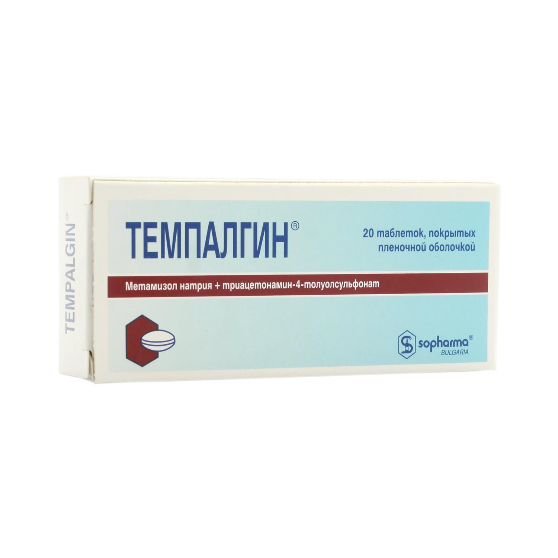 фото таблеток темпалгин