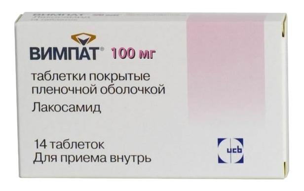 ВИМПАТ, таблетки