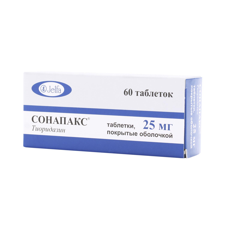 Сонапакс таблетки инструкция