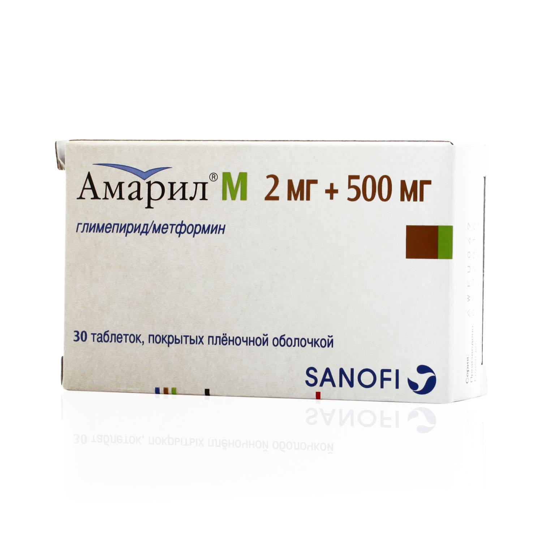 АМАРИЛ М, таблетки