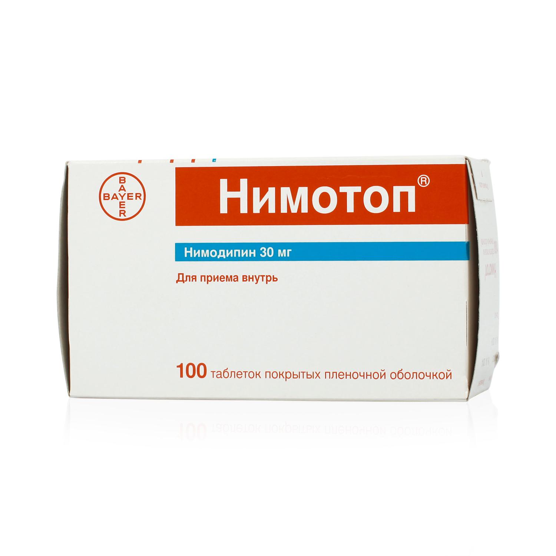 Инструкция по применению нимотоп