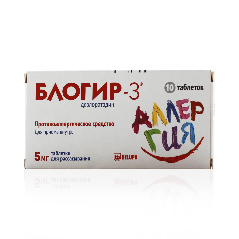 БЛОГИР-3, таблетки