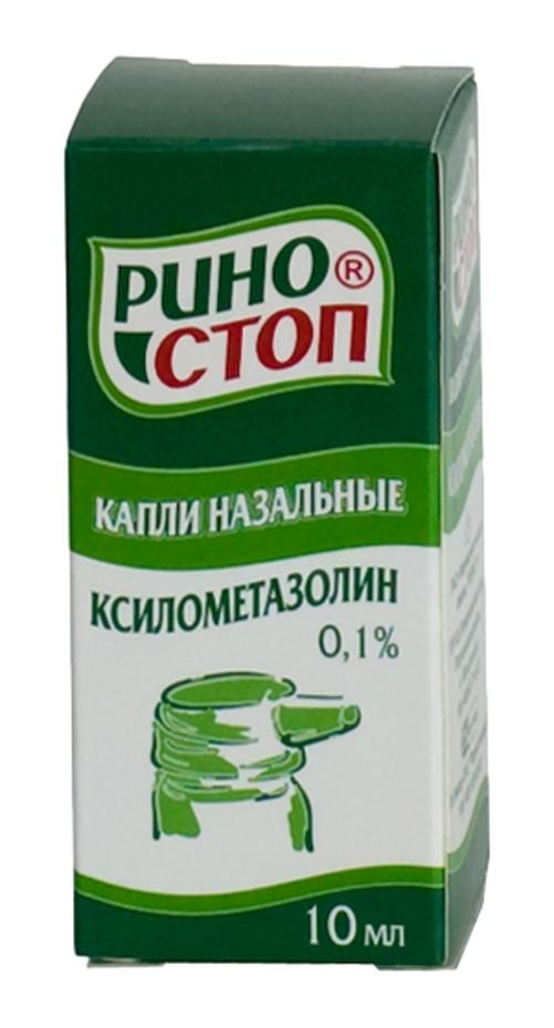 РИНОСТОП, капли