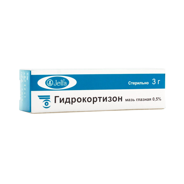 гидрокортизоновая мазь от аллергии отзывы