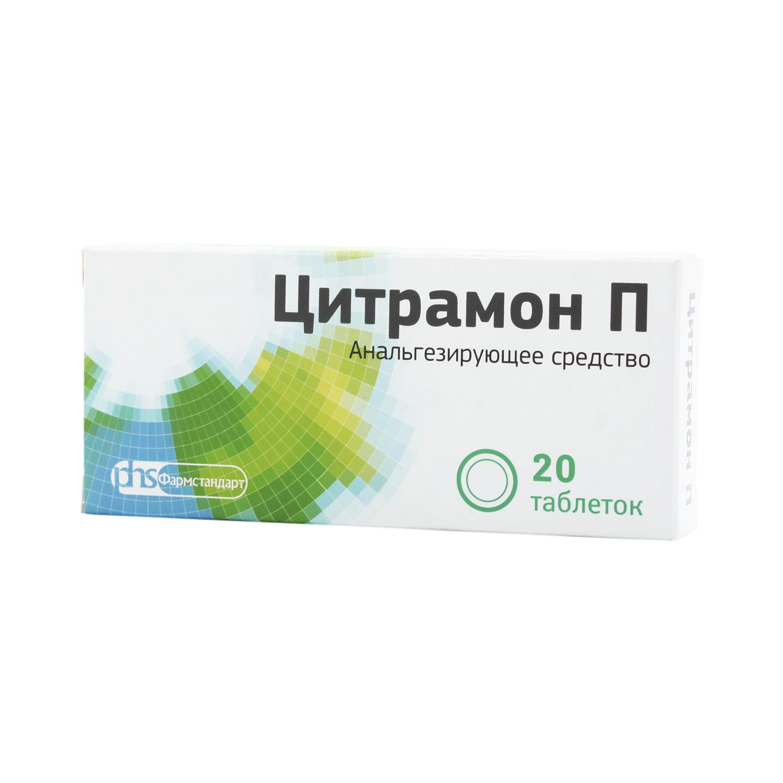ЦИТРАМОН П, таблетки