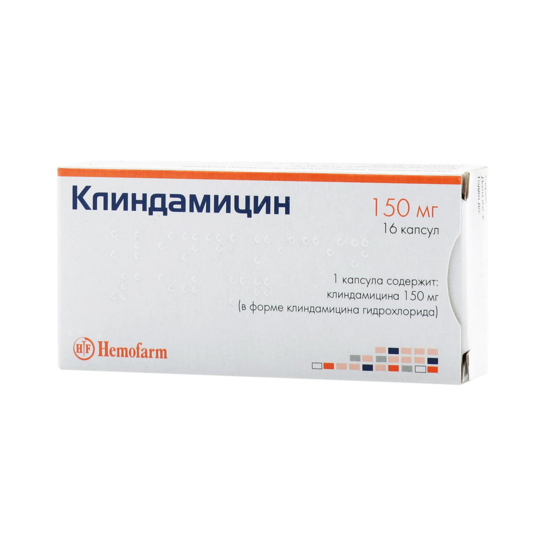 Клиндацин крем и секс
