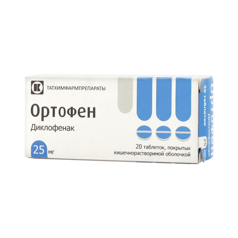 Инструкция ортофен таблетки