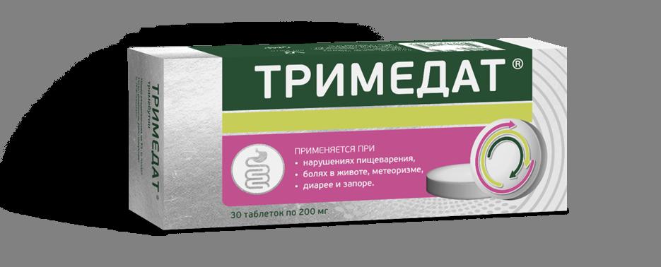 Тримедат таблетки инструкция