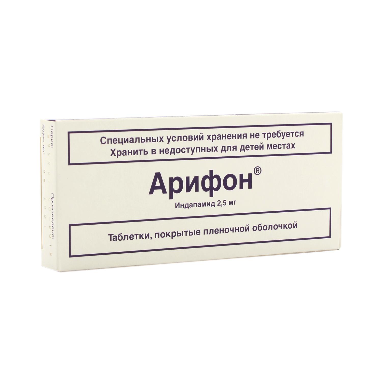 АРИФОН, таблетки