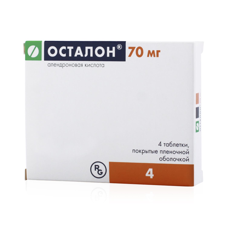 ОСТАЛОН, таблетки