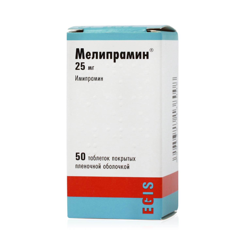 Мелипрамин инструкция по применению