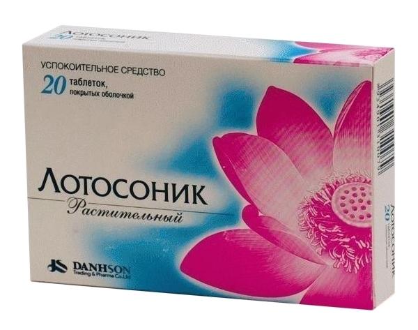 ЛОТОСОНИК, таблетки