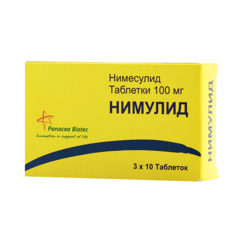 Нимулид инструкция таблетки