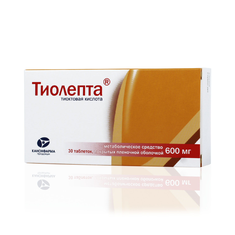ТИОЛЕПТА, таблетки