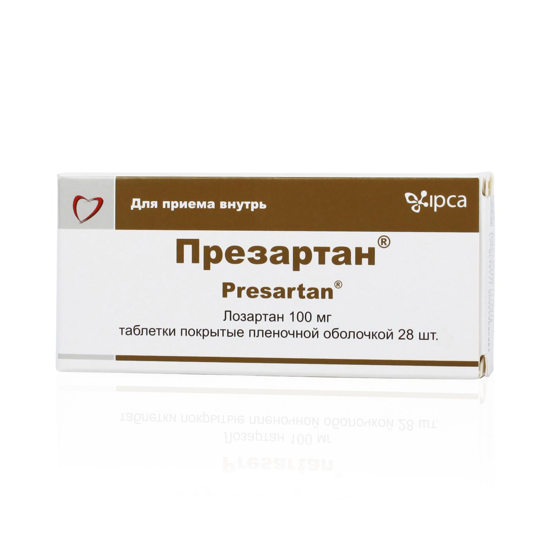 ПРЕЗАРТАН, таблетки