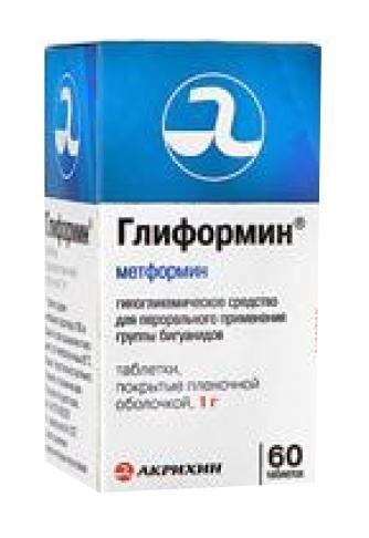 ГЛИФОРМИН, таблетки