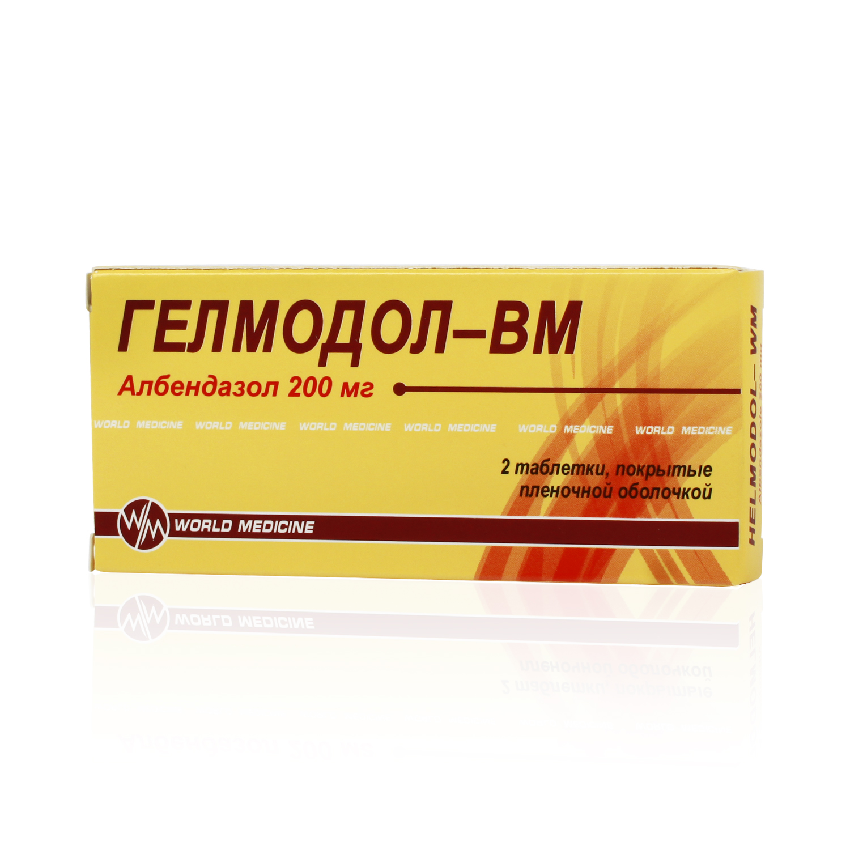 ГЕЛМОДОЛ-ВМ, таблетки