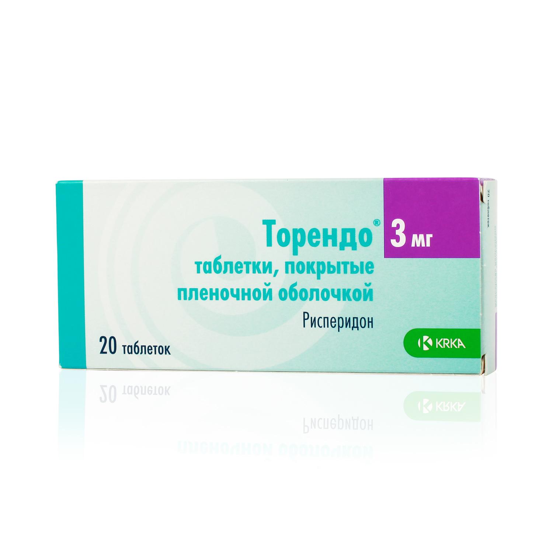 ТОРЕНДО, таблетки