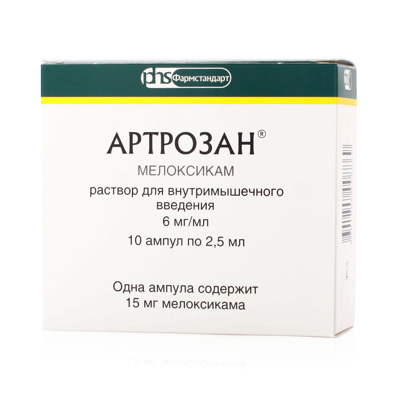 Ампициллин инструкция по применению в уколах