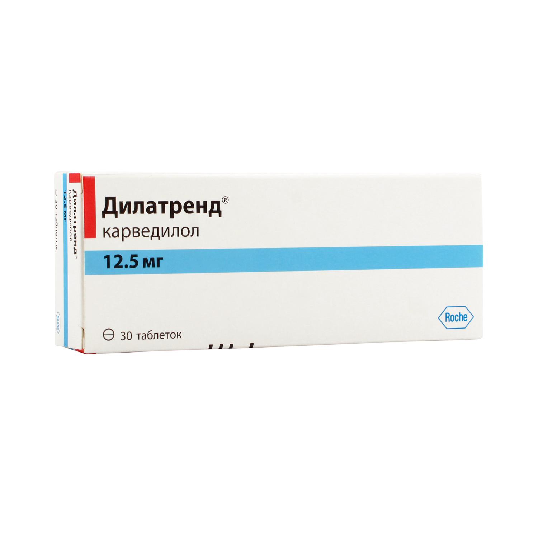 ДИЛАТРЕНД, таблетки