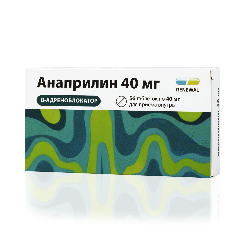 АНАПРИЛИН, таблетки