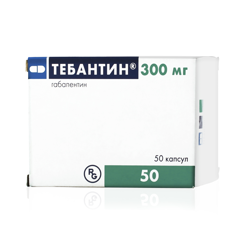 Инструкция лекарства тебантин