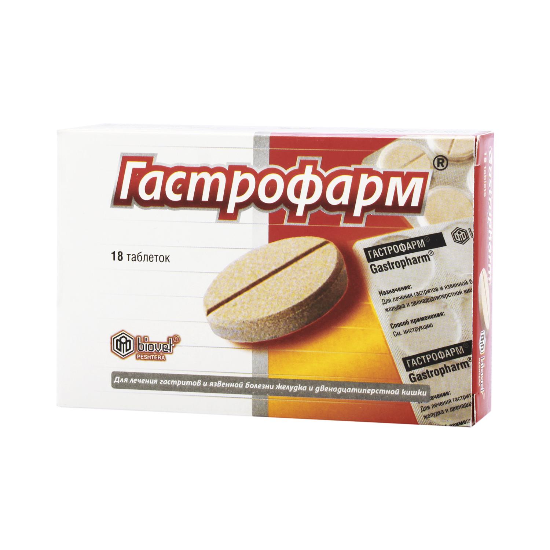 ГАСТРОФАРМ, таблетки
