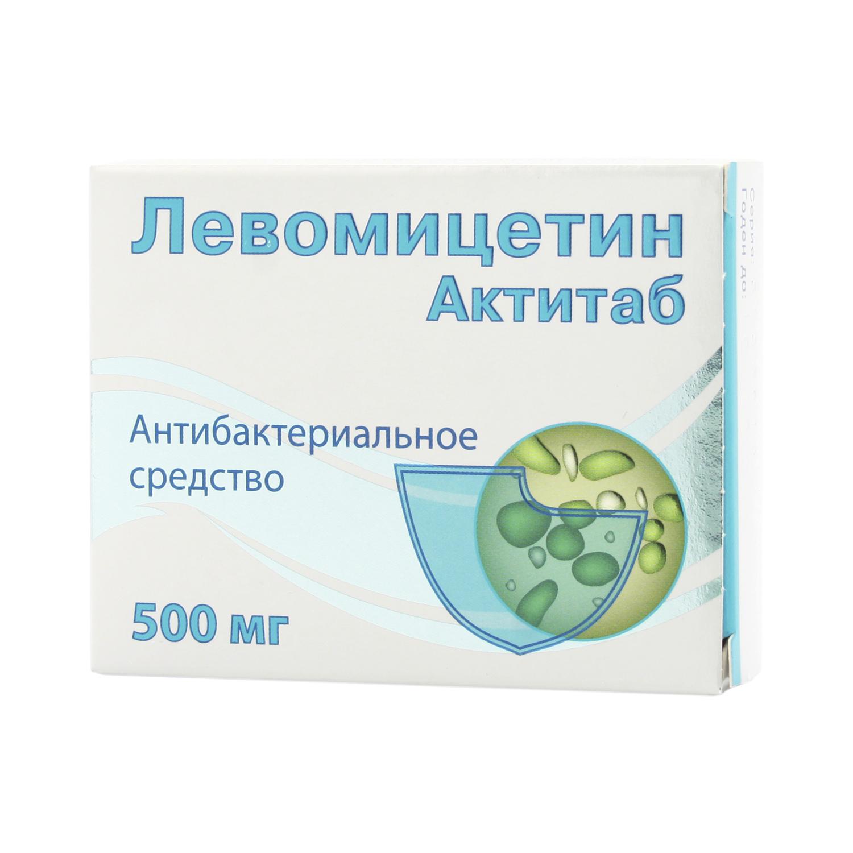 ЛЕВОМИЦЕТИН АКТИТАБ, таблетки