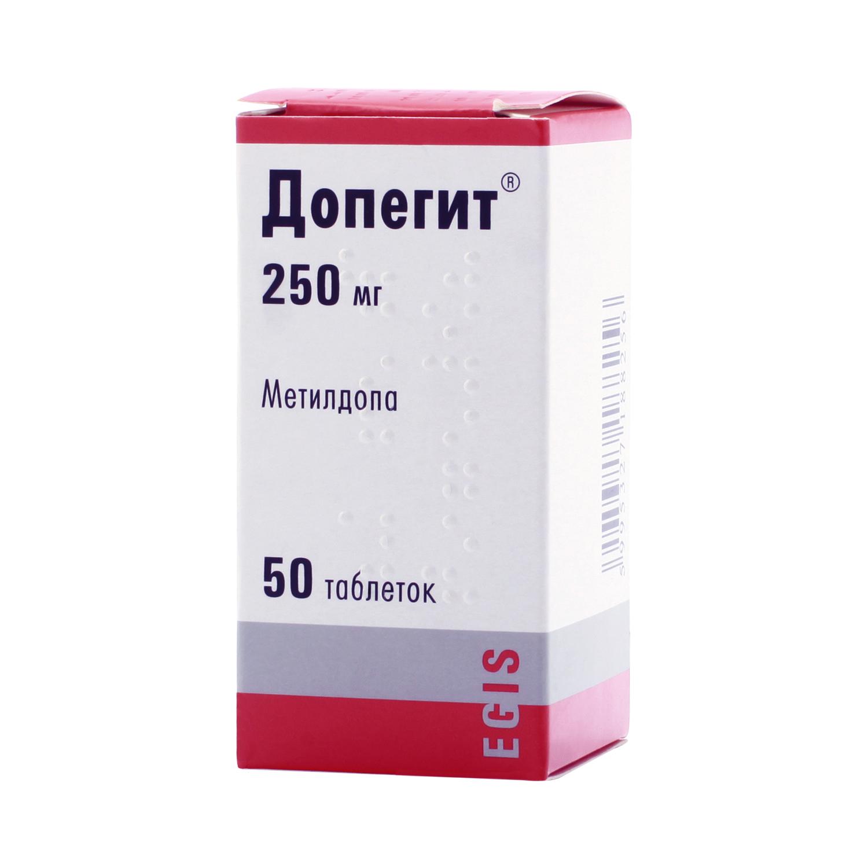 Картонная упаковка для лекарств боруссия
