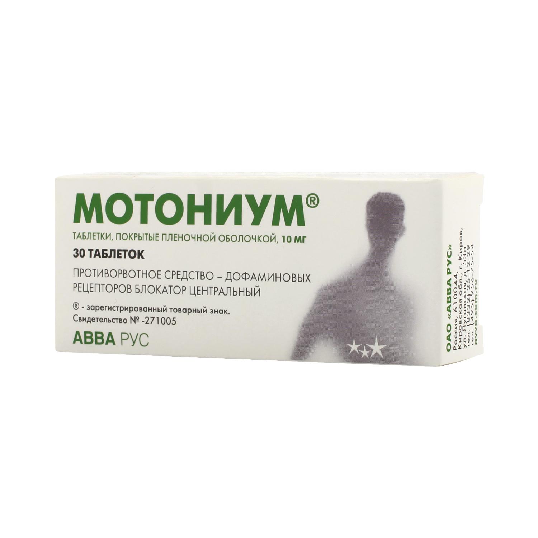 Инструкция по применению мотониум