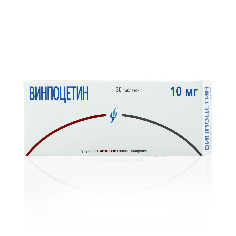 Винпоцетин инструкция по применению таблетки