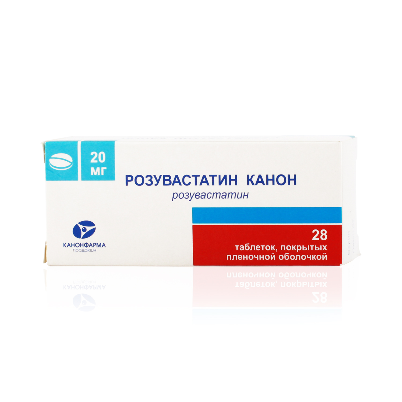 РОЗУВАСТАТИН КАНОН, таблетки
