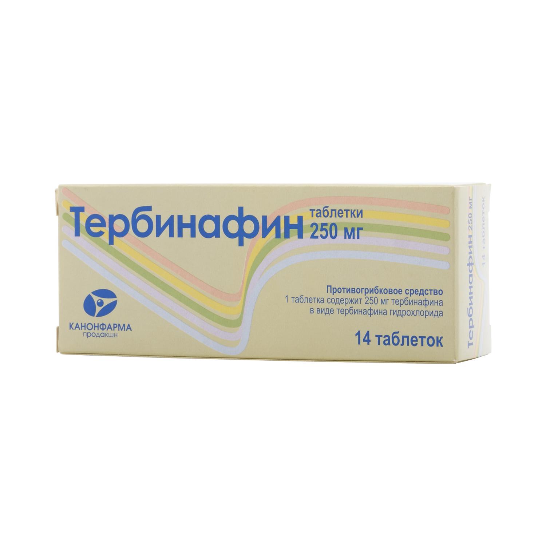 Тербинафин инструкция по применению