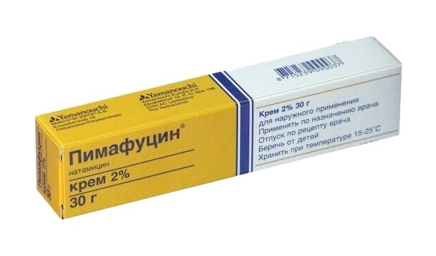 ПИМАФУЦИН, крем