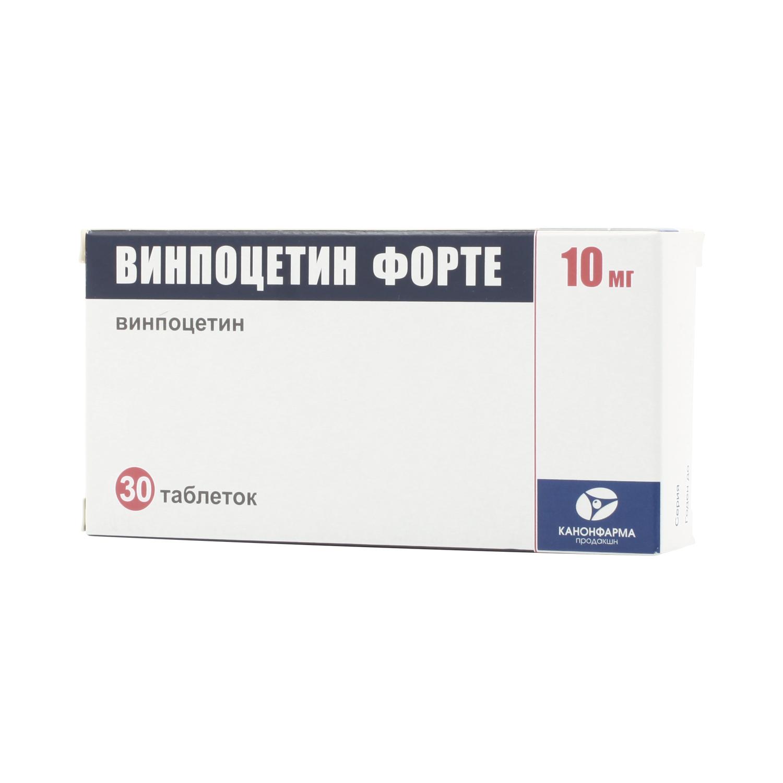 Винпоцетин форте инструкция по применению