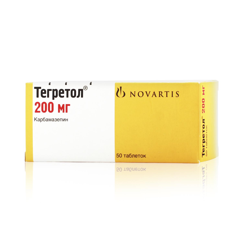 ТЕГРЕТОЛ, таблетки