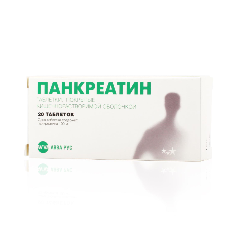 ПАНКРЕАТИН, таблетки