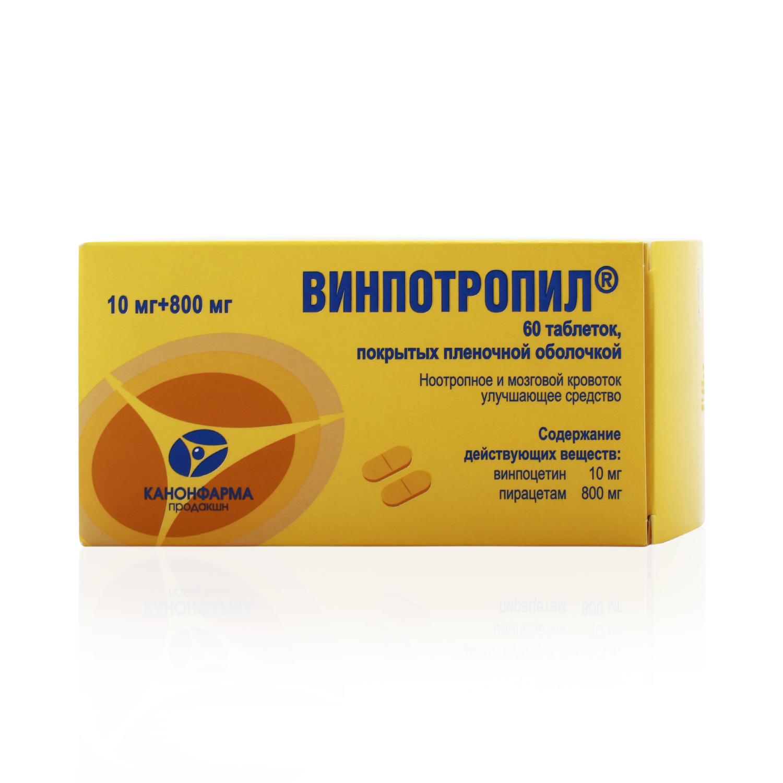 Винпотропил 0,005+0,4 n60 капс цена 305 руб. , купить в интернет.