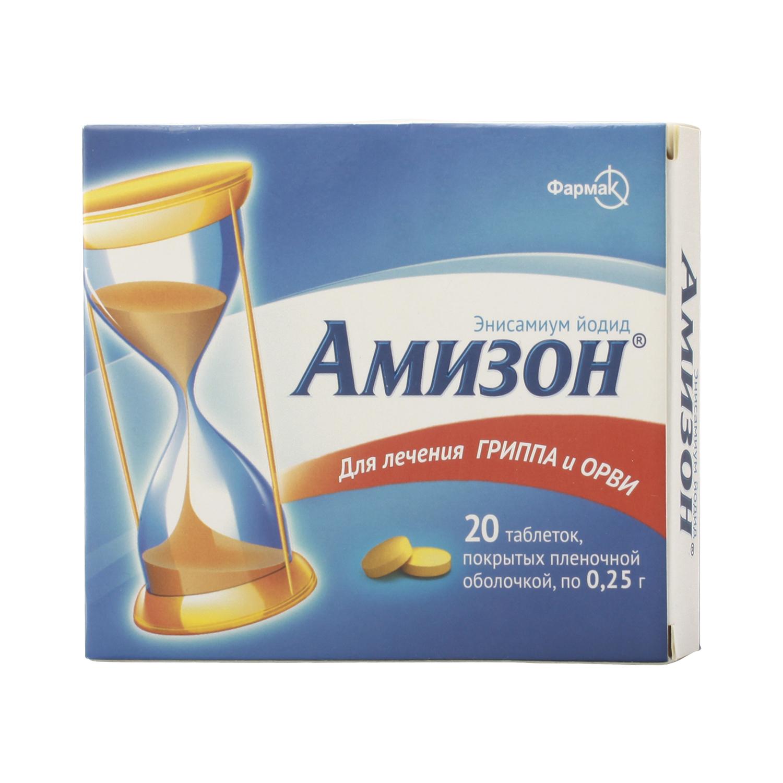 АМИЗОН, таблетки