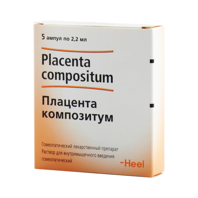 Инструкция плацента композитум