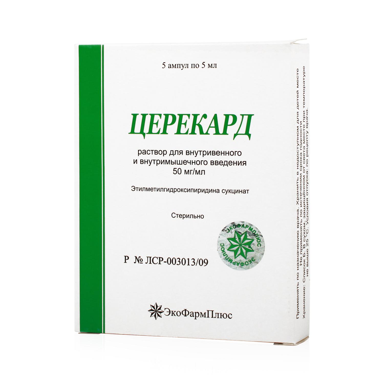Ооо альтаир лекарственный препарат церекард инструкция по применению