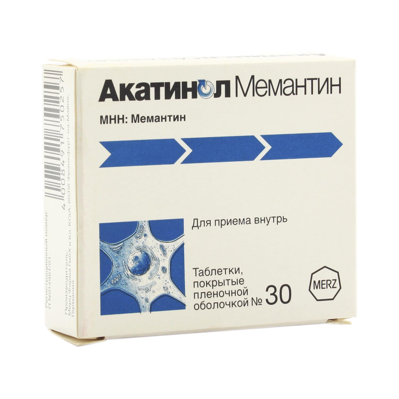 акатинол мемантин инструкция по применению
