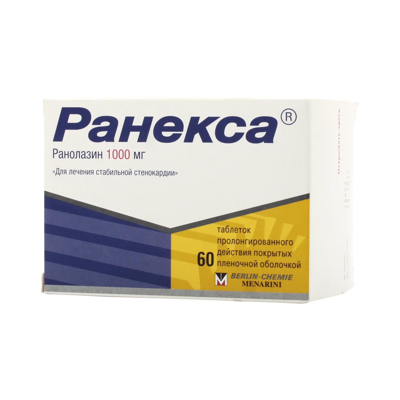 РАНЕКСА, таблетки