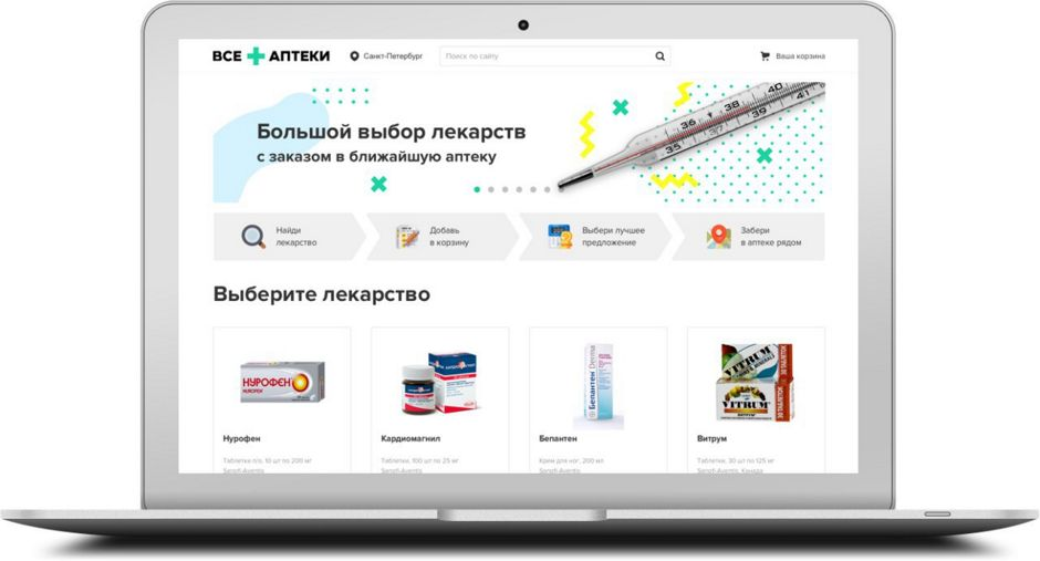 Mail.Ru запустила онлайн-сервис поиска изаказа фармацевтических средств «Все аптеки»