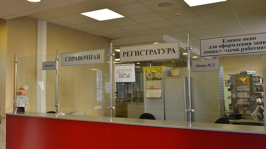Казань медицинский центр м