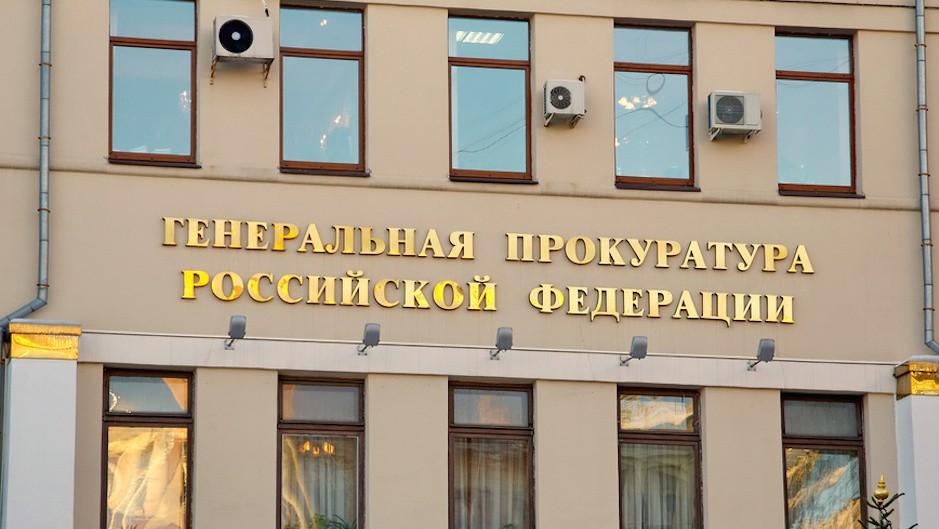 Генпрокуратура потребовала освободить медперсонала Мисюрину ипересмотреть вердикт