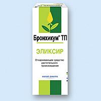 сироп бронхикум тп инструкция по применению